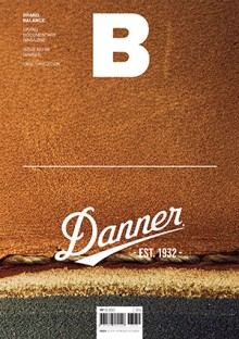 danner_cover