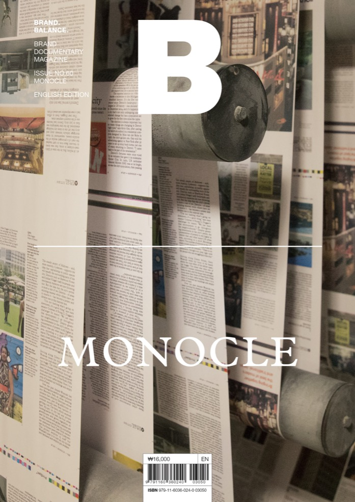 downloadable_monocle_01