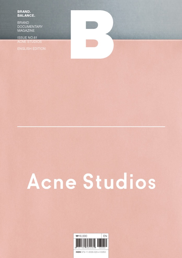 downloadable_acne_studios_cover