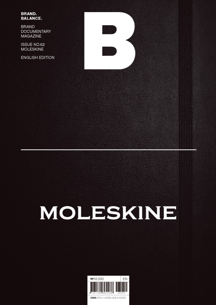 downloadable_moleskine_cover