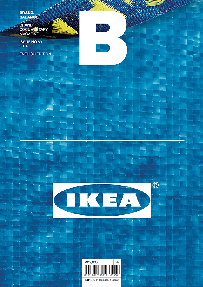 downloadable_ikea_cover