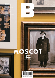 moscot_cover