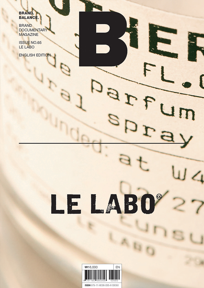 downloadable_lelabo_cover