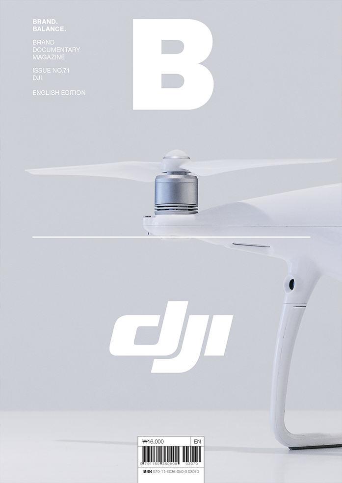 downloadable_dji_cover