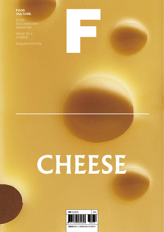 downloadable_cheese_cover