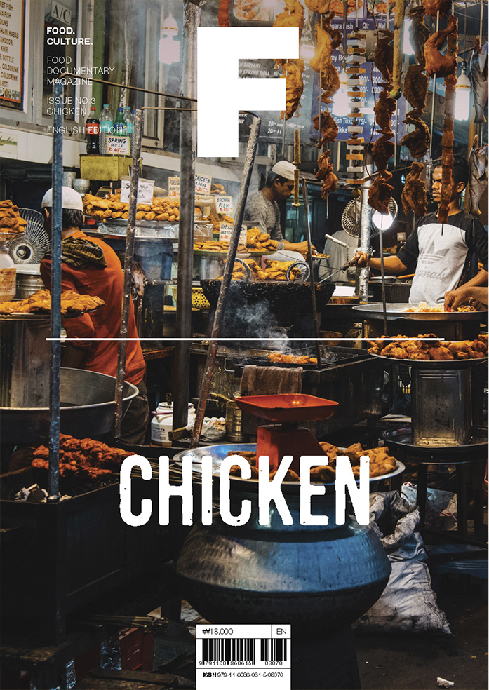 downloadable_chicken_cover
