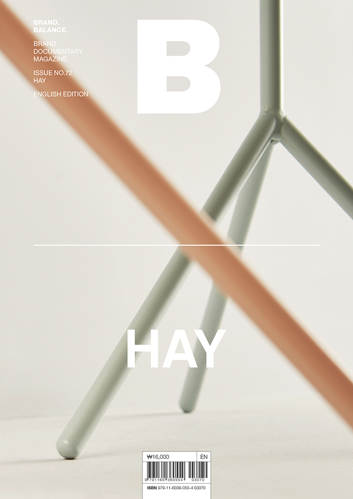 downloadable_hay_cover