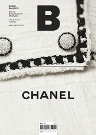 chanel_cover