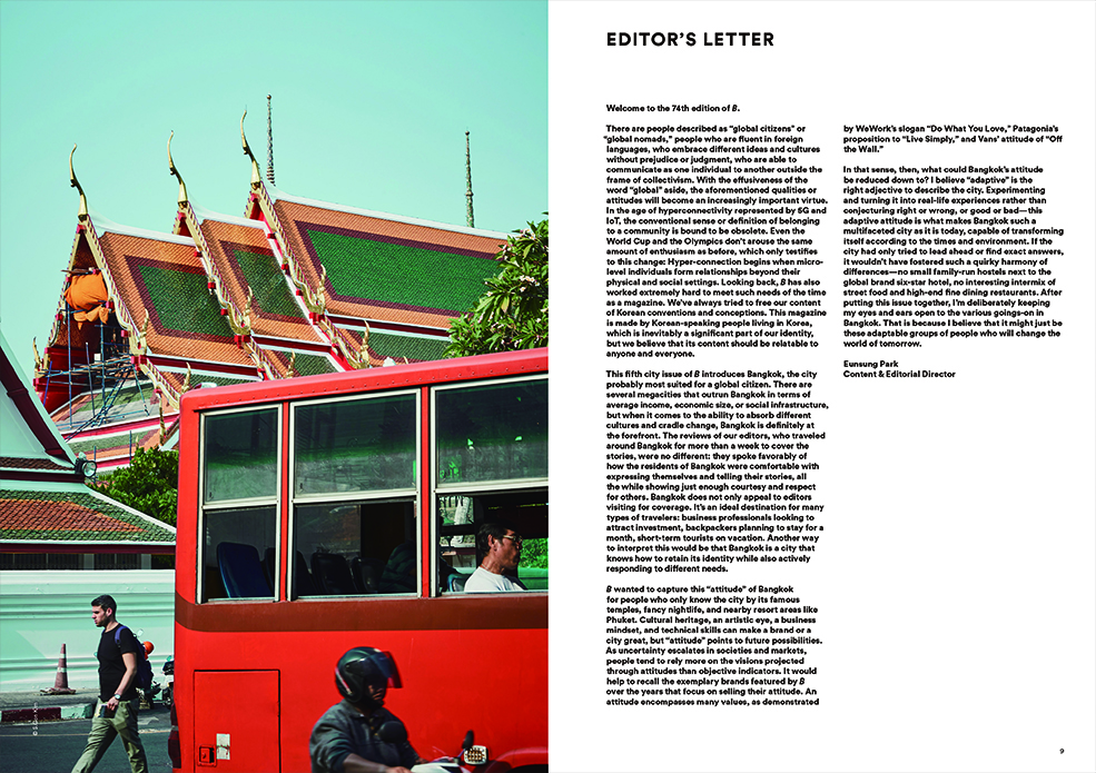 downloadable_bangkok_01
