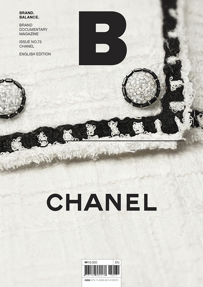 downloadable_chanel_cover