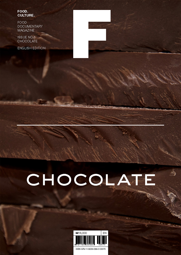 downloadable_chocolate_cover