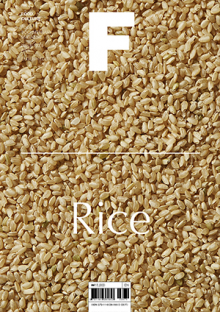 rice_cover