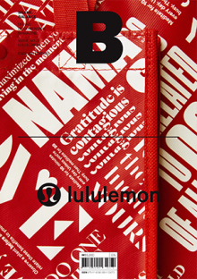 lululemon_cover