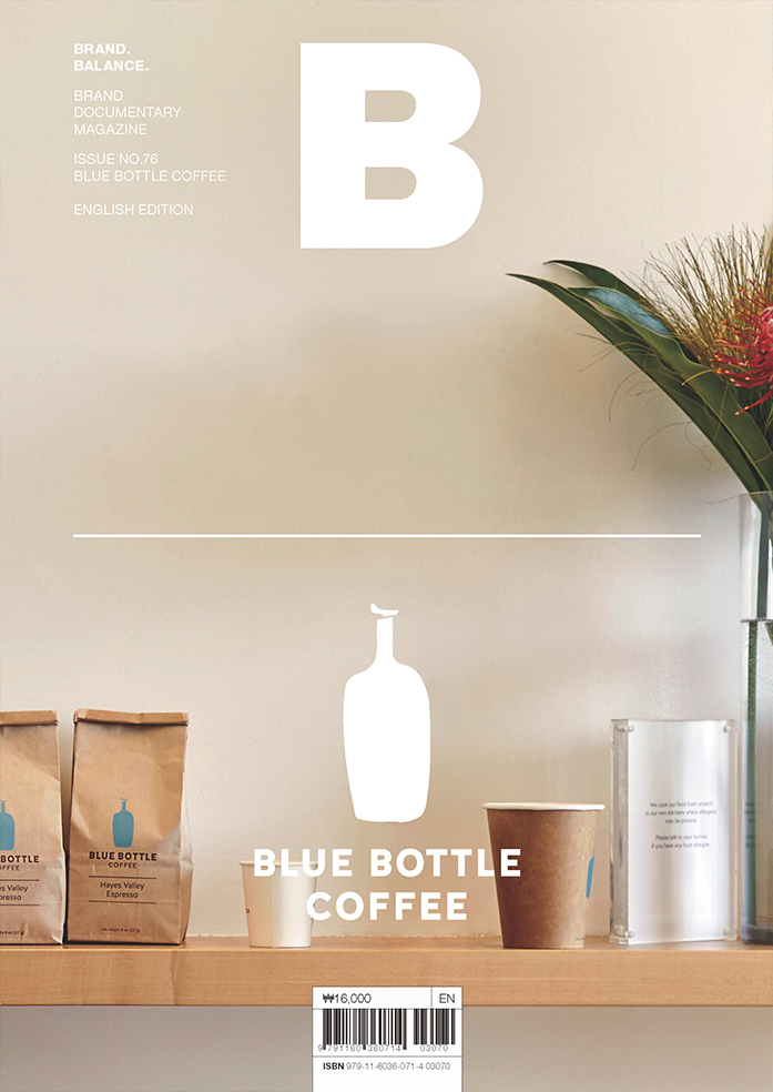 downloadable_bluebottle_cover