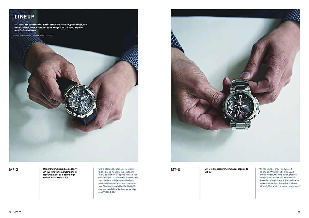 downloadable_gshock_04