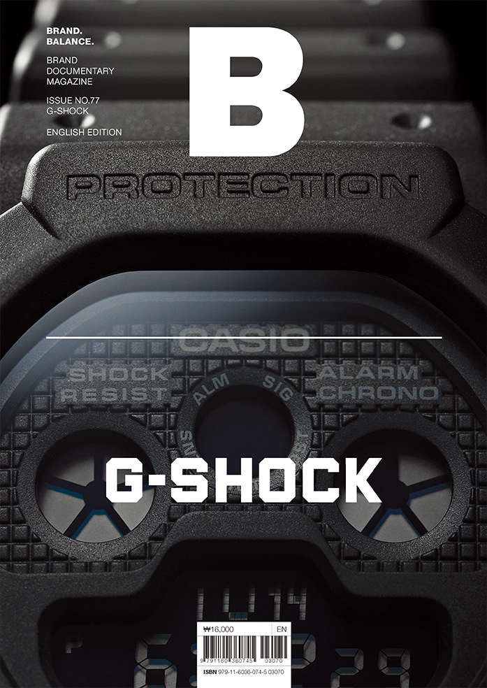 downloadable_gshock_cover
