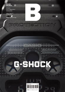 gshock_cover