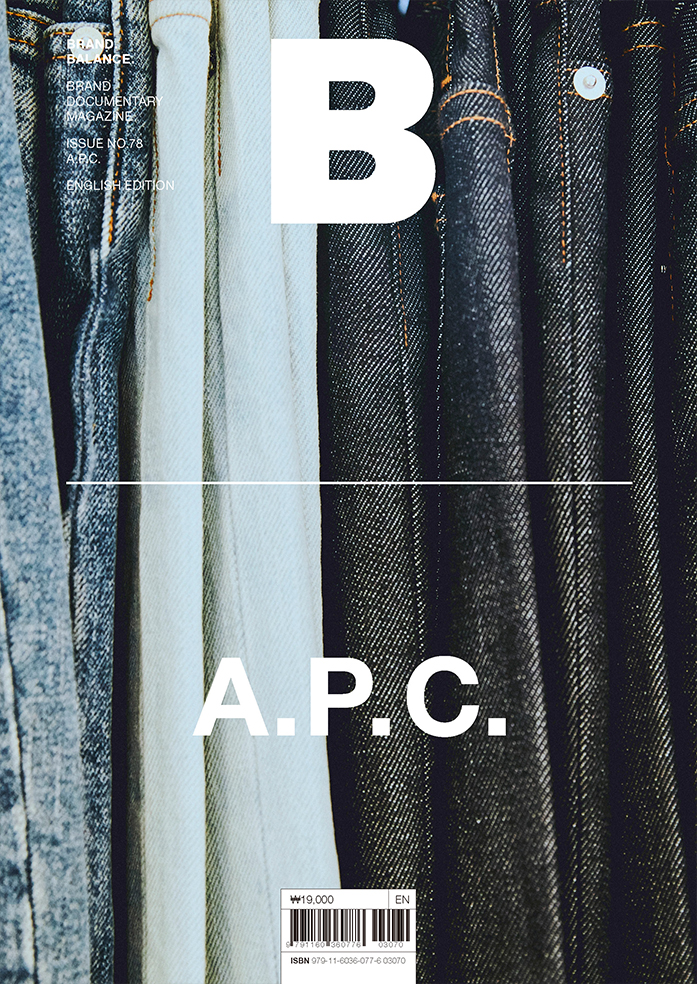 downloadable_apc_cover