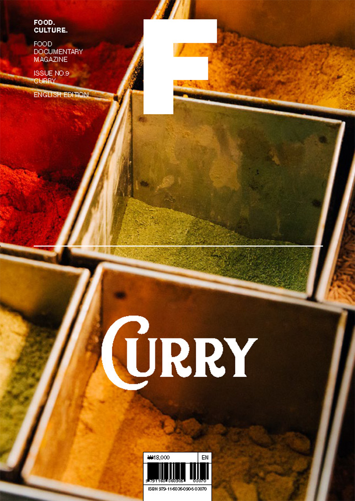 downloadable_curry_cover
