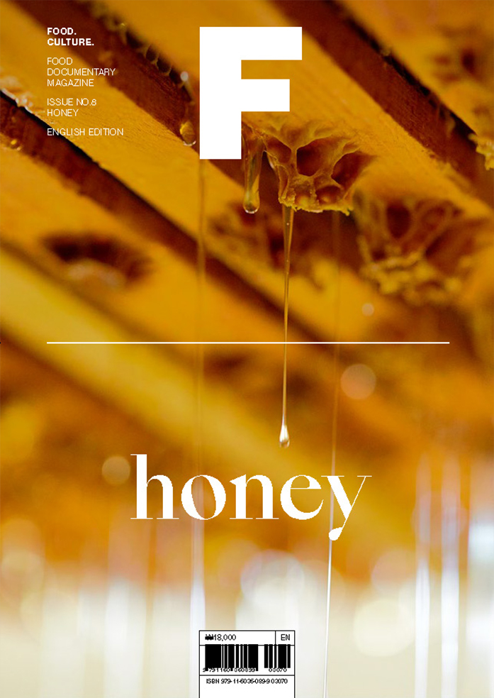 downloadable_honey_cover