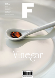 vinegar_cover