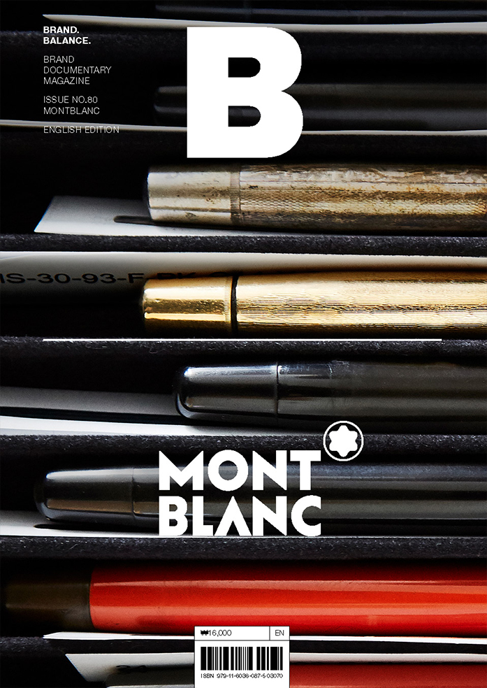downloadable_montblanc_cover