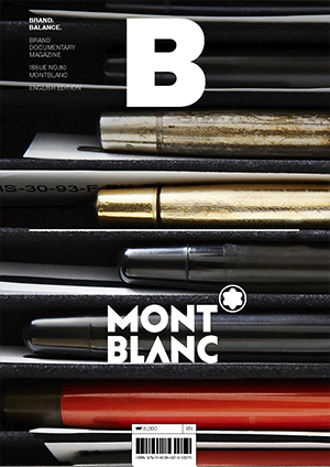 monblanc_cover