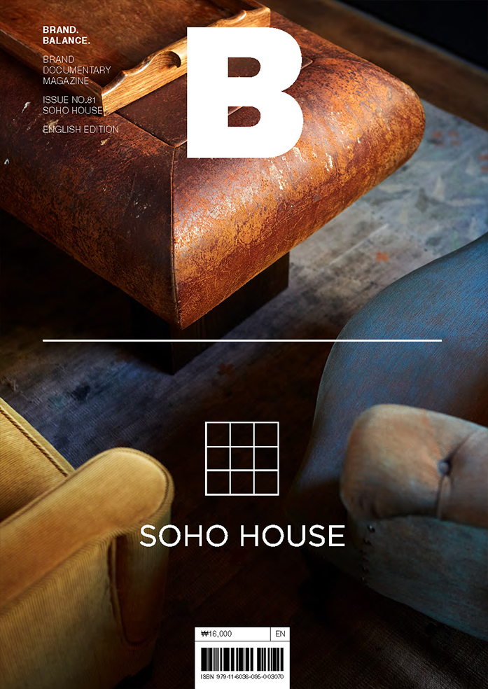 downloadable_soho_cover