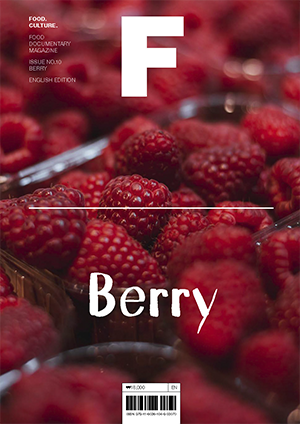 berry_cover