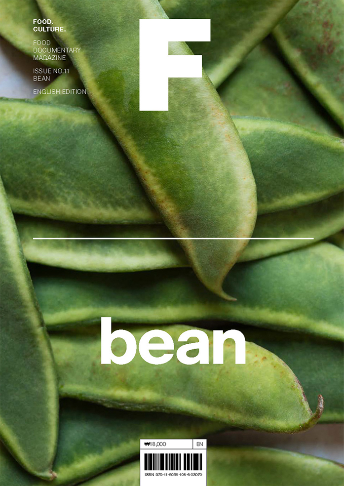 downloadable_bean_cover