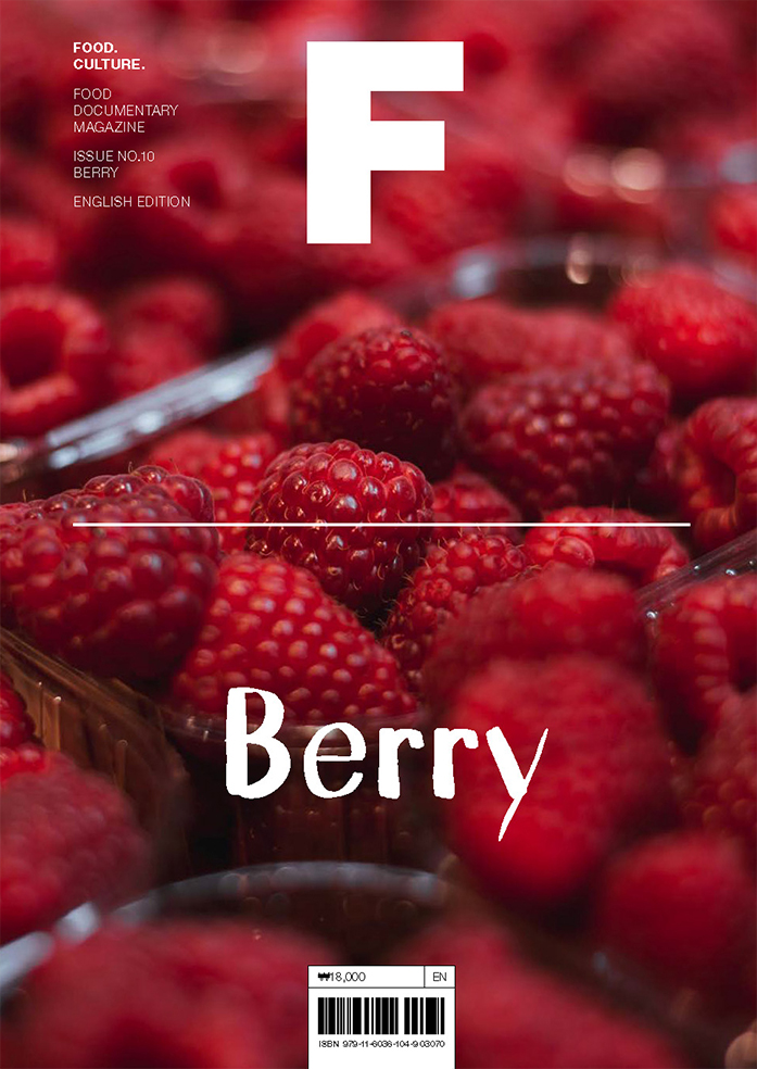 downloadable_berry_cover