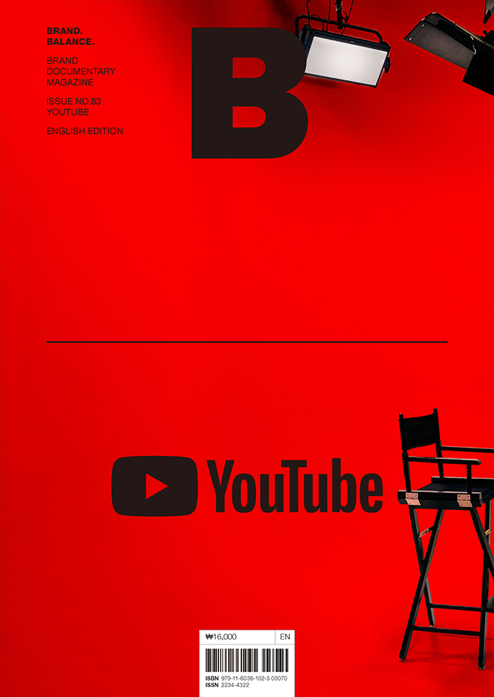 downloadable_youtube_cover