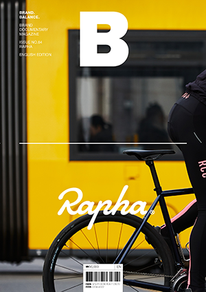 small_rapha_cover
